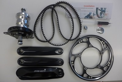 Strida ATS-Speed Drive Crankset Upgrade Kit / Heel kick shift 2 speed (ATS)