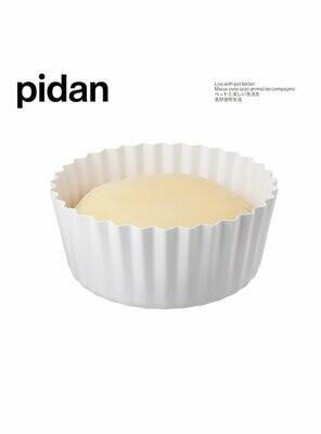 """pidan """"Cupcake"""" Pet Bed"""