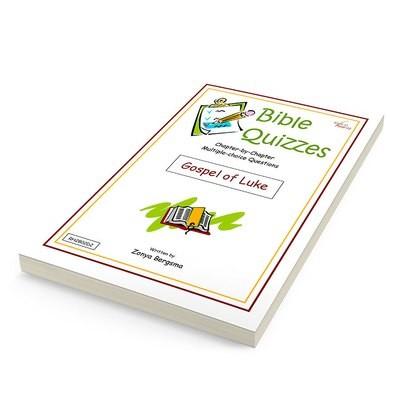 Gospel of Luke Bible Quiz Ebook