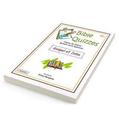 Gospel of John Bible Quiz Ebook