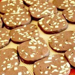 Chocolate Almond Nibs Cookies (400gm)