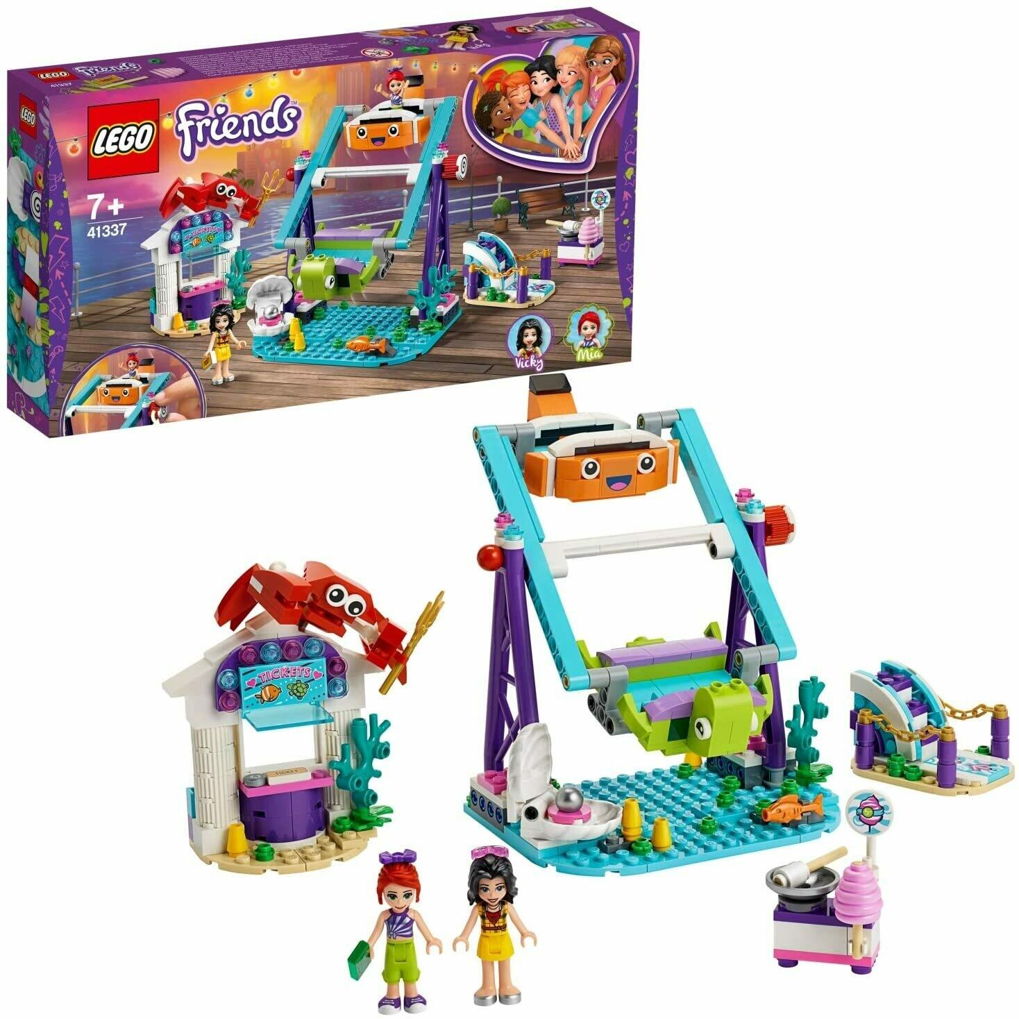 Lego Friends le manège sous-marin