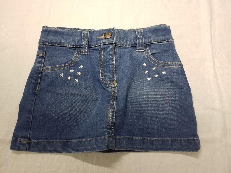 Jupe jeans avec étoiles serties Stummer
