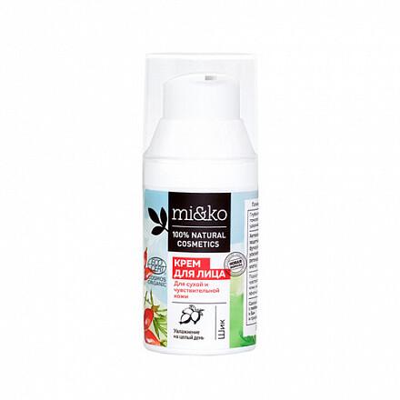 """Крем для лица """"Шик"""" для сухой и чувствительной кожи organic  Mi&Ko, 30 мл"""