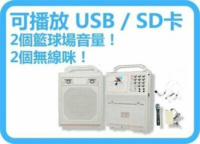 雙咪 SH-669A小路寶 (可錄音及播放 SD/ USB)