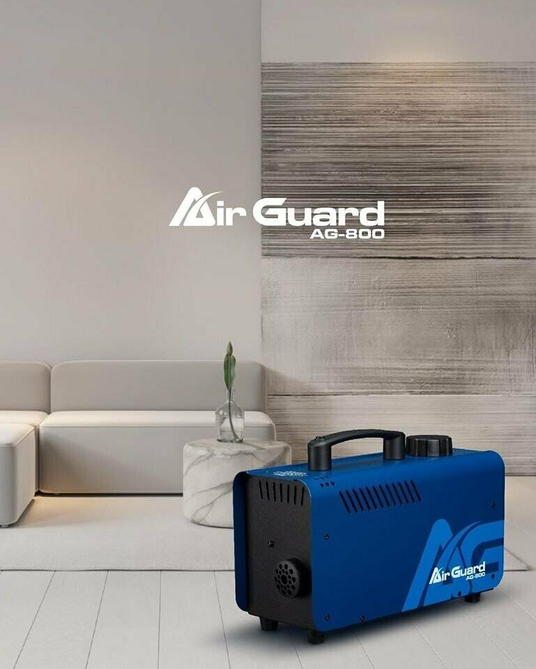 Air Guard AG-800 霧化消毒機