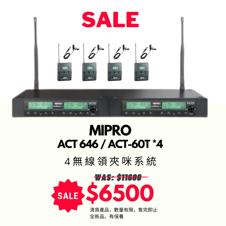 #清貨 #全新 Mipro ACT-646 無線系統連4領夾咪 #有保養