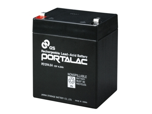Mipro MB-70 rechargeable battery