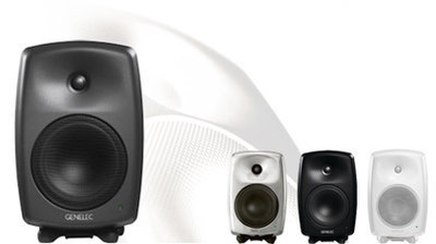 Genelec 8040A Bi-Amplified Monitoring System