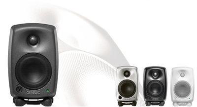 Genelec 8020B Bi-Amplified Monitoring System