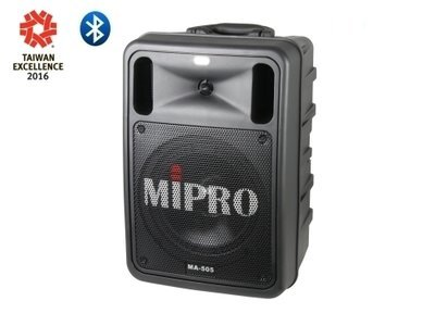 Mipro MA-505 Portable Wireless PA System