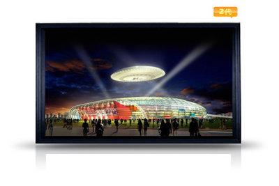 JK 畫框透聲幕HD-W2 MKⅢ | projector screen