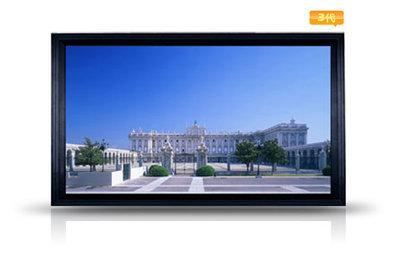 JK 畫框軟幕HD-W2 MKⅢ | projector screen