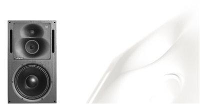 Genelec 1037C Tri-amplified Monitoring System