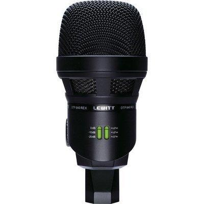 Lewitt DTP 640 REX Dual-Element Bass Drum Microphone