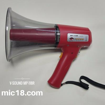 V-SOUND 118R 可錄音大聲公 (SD卡錄音 / 播放)