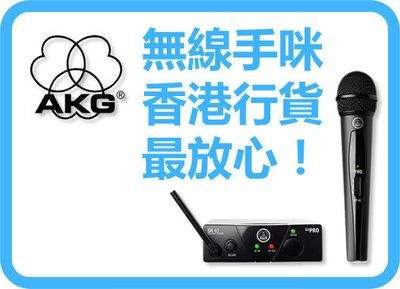 AKG WMS 40 PRO MINI wireless handheld microphone