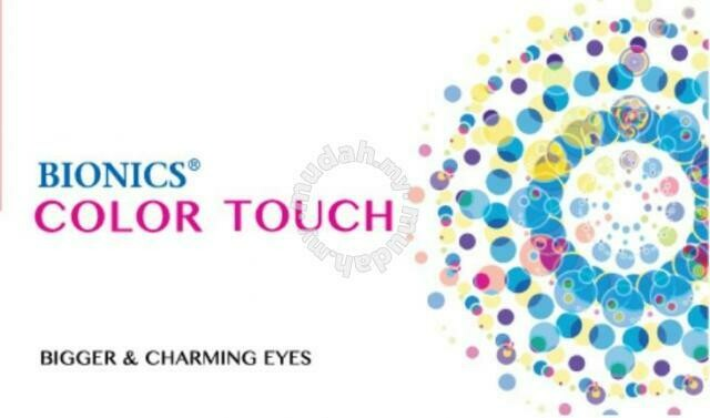 Bionics Color Touch Monthly 2's