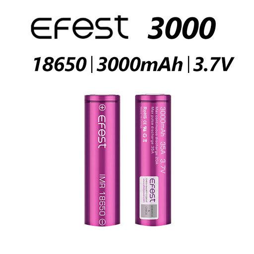 EFEST IMR 18650 Pil 3000mah 35A (%100 Orijinal)