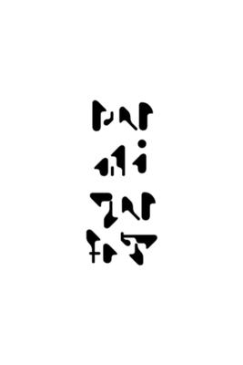 Pumiquat v2 PDF