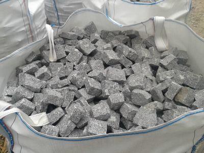 Pack de ~8.7m2 de pavé granit clivé 10x10x5 avec livraison en France (sauf Corse et dom-tom) et DÉCHARGEMENT inclus - prix TTC