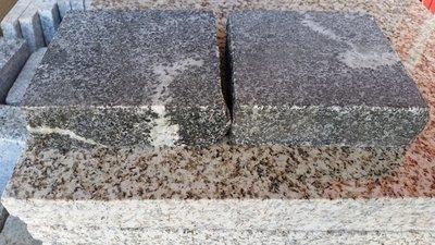 """Pavé granit Noir """"Favaco"""" rectifié - prix au m2"""