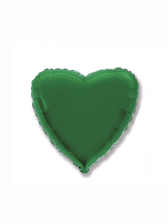 Фольгированный воздушный шар в виде сердца без рисунка 76-81 см