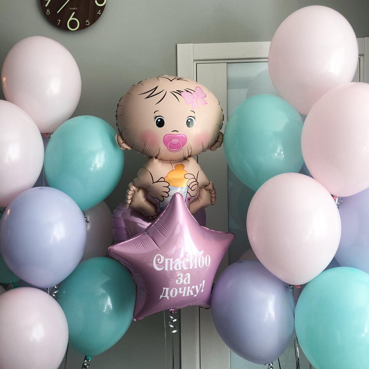 Композиция из воздушных шаров по случаю рождения девочки с индивидуальной поздравительной надписью.