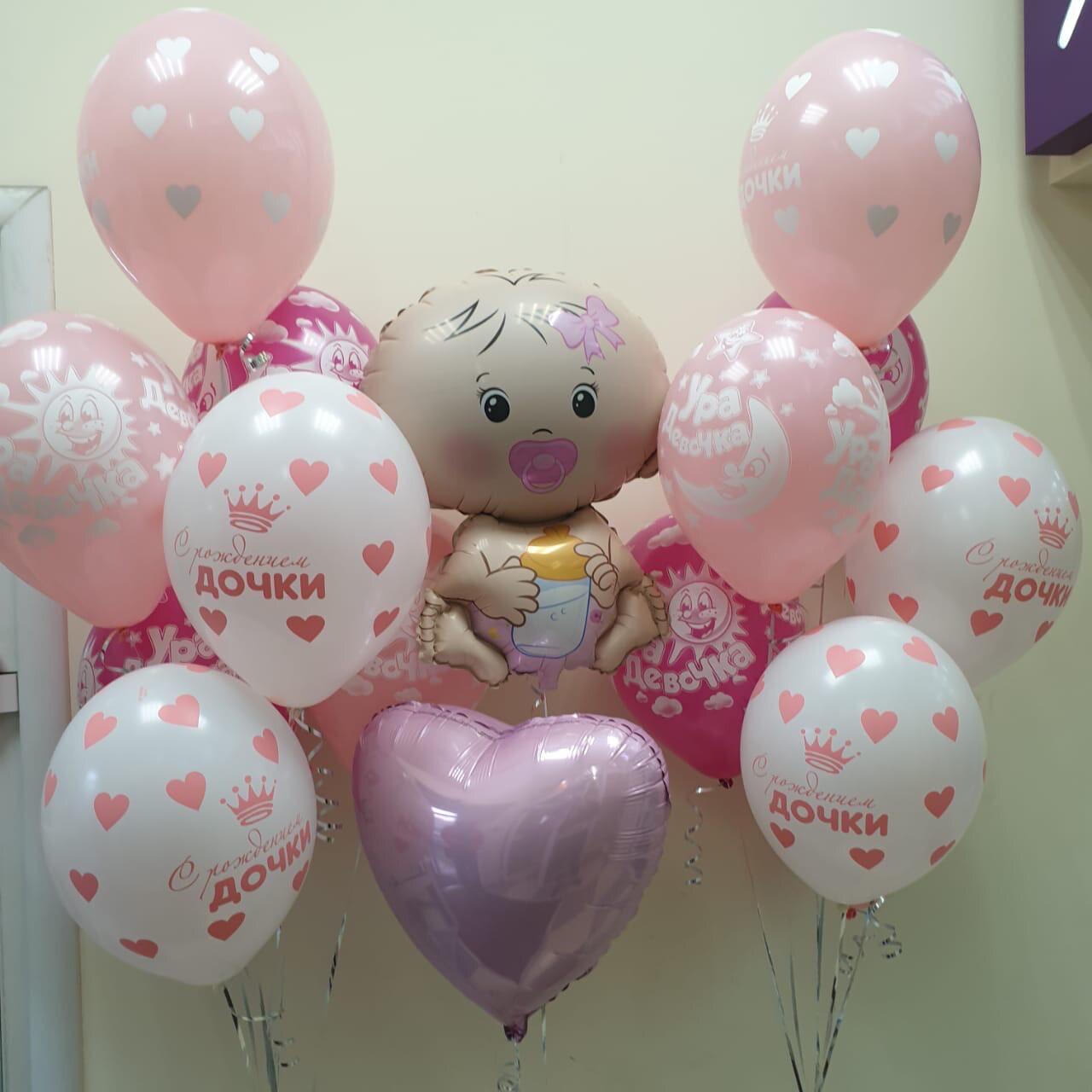 Композиция из воздушных шаров по случаю рождения девочки.