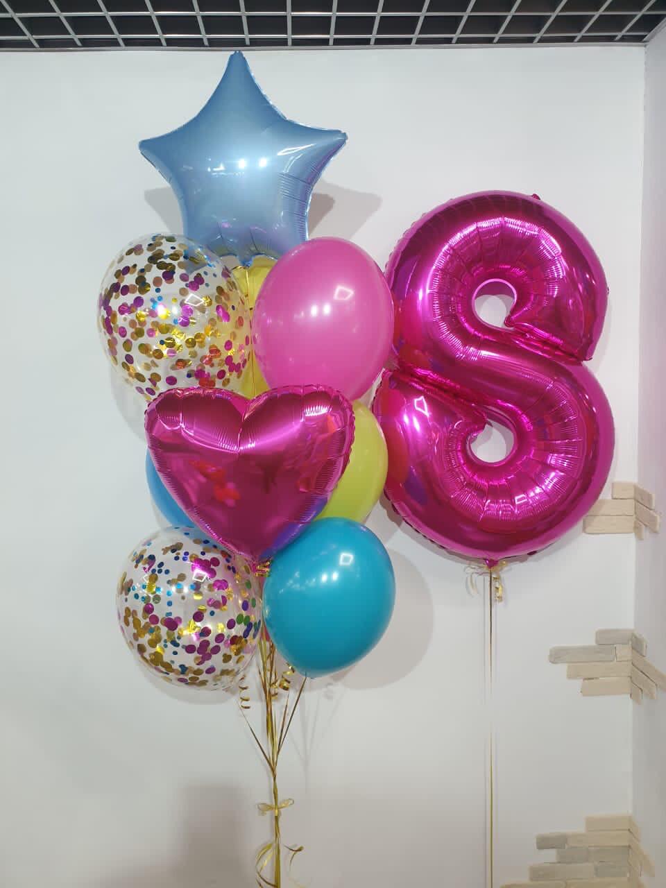 Композиция из воздушных шаров на 8 лет.