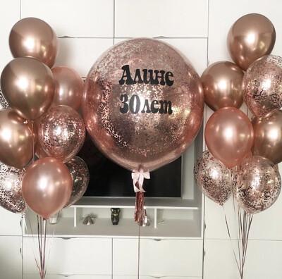 Композиция шаров  гигант с конфетти и индивидуальной надписью + 2 фонтана по 10 шаров ( хром , металлик , шары с конфетти)в цвете розовое золото