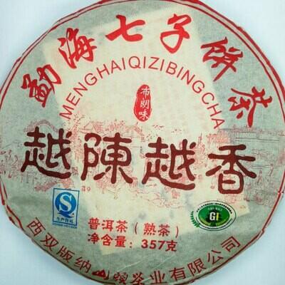 Мэнхай Ци Цзи Бин 2011 под заказ