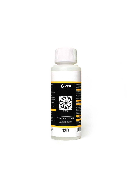 VEP Ультразвуковой дезодоратор PURE