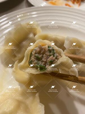 鲜肉韭菜水饺(50)Pork&Chive Dumplings