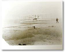 1900 Wright Glider Individual Membership