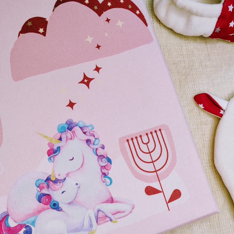 Box cadeau naissance originale, packaging réutilisable, toile licorne