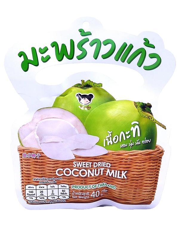 Sweet Dried Coconut Milk | มะพร้าวแก้วเนื้อกะทิ