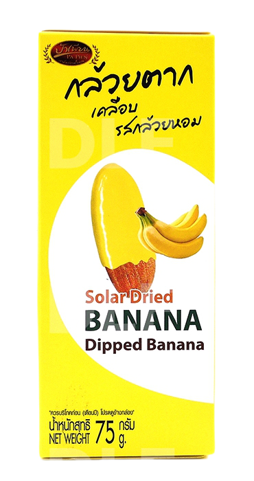 กล้วยตากเคลือบรสกล้วยหอม