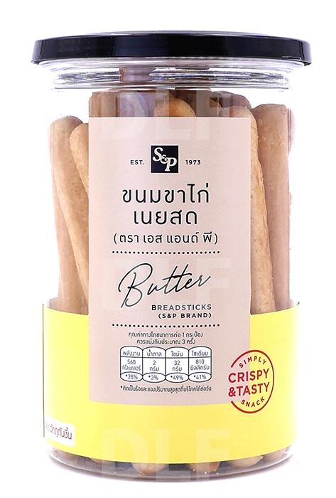 Butter Breadsticks | ขนมขาไก่เนยสด