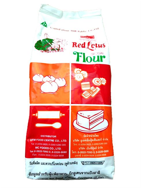 Red Lotus Special Flour | แป้งบัวแดง