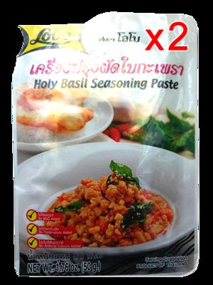 Holy Basil Seasoning Paste 50g (Pack 2)   เครื่องปรุงผัดใบกะเพรา 50g (Pack 2)