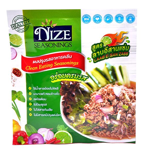 Clean Eating Seasonings Laab E-San Zabb | ผงปรุงรสอาหารคลีน สูตรลาบอีสานแซ่บ