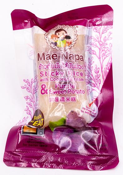 Steamed Sticky Rice with Coconut Cream and Purple Sweet Potato | ข้าวต้มมัด ไส้มันม่วง