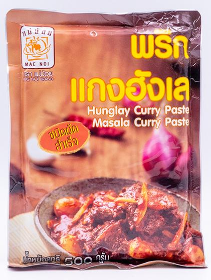 Hunglay Curry Paste | พริกแกงฮังเล
