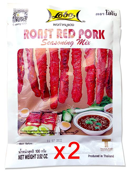 Roast Red Pork Seasoning Mix 100g (Pack 2) | ผงทำหมูแดง 100g (Pack 2)