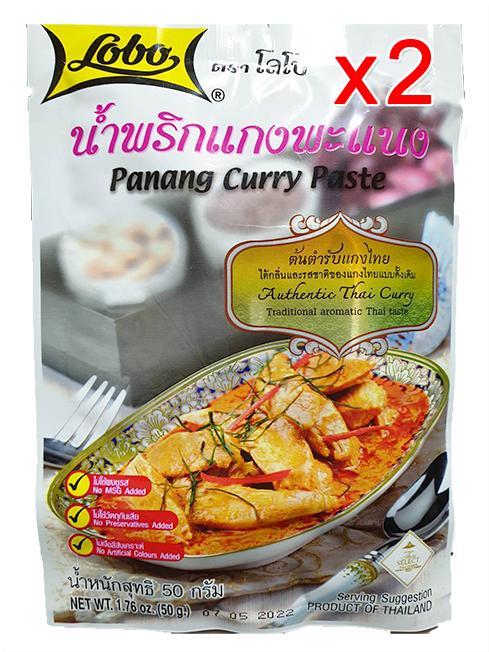 น้ำพริกแกงพะแนง 50g (Pack 2)