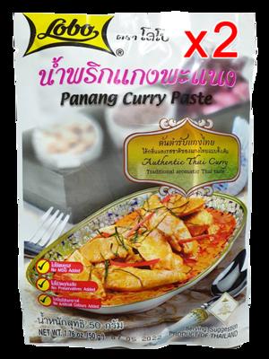 Panang Curry Paste 50g (Pack 2)   น้ำพริกแกงพะแนง 50g (Pack 2)