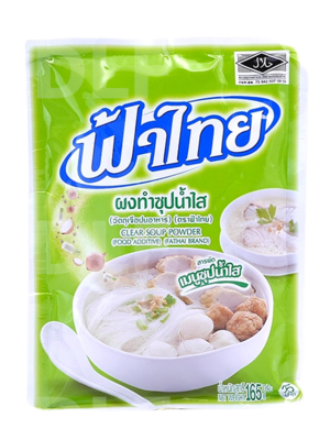 Clear Soup Powder | ผงทำซุปน้ำใส