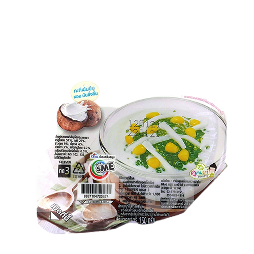 Sago with Corn in Coconut milk | 7-11 สาคูเปียกข้าวโพด