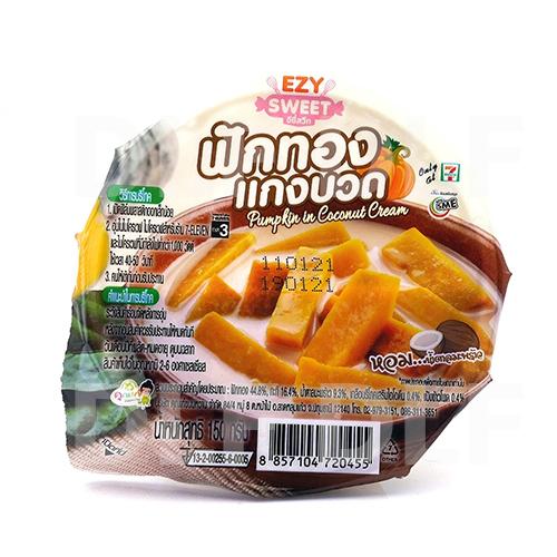 Pumpkin in Coconut cream | 7-11 ฟักทองแกงบวด